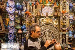 دوره آموزشی برندسازی صنایع دستی در قزوین