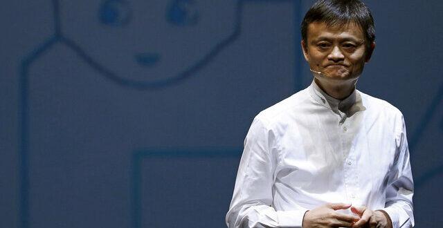 جک ما موسس گروه علی بابا از فهرست کارآفرینان برتر چین حذف شد
