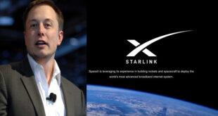 افزایش سرعت اینترنت ماهوارهای/ ایلان ماسک