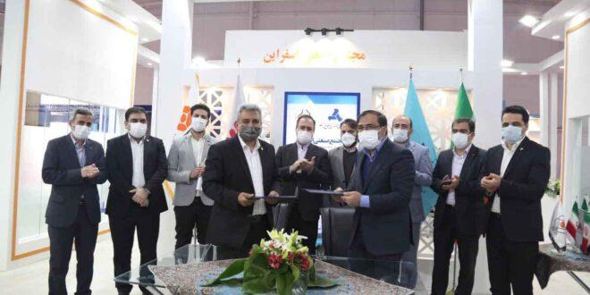 امضای قرارداد ساخت محور لوکوموتیو بین برند مپنا و مجتمع اسفراین