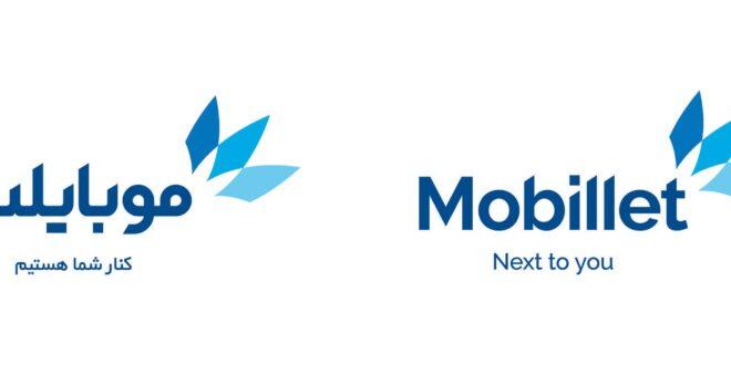 موبایلت بانک سامان با طراحی جدید منتشر شد