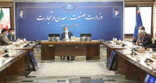تاکید رزمحسینی بر حمایت ویژه از تولید صادرات محور