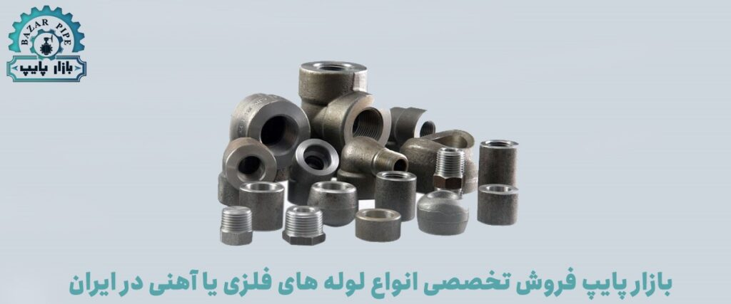 انواع اتصالات موجود در بازار ایران