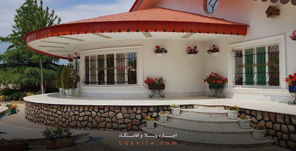 اجاره روزانه خانه و آپارتمان مبله در مشهد و نزدیک حرم از سایت لوکس ویلا
