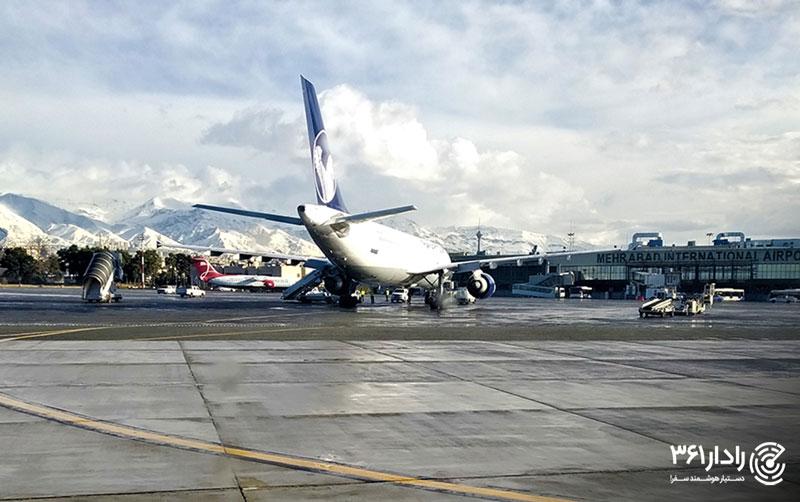خرید بلیط هواپیما از شیراز به تهران از ارزانترین فروشنده!