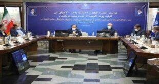 اقدامی ماندگار برای صنعت آلومینیوم کشور و خطه آذربایجان شرقی