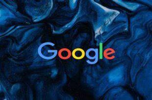 جریمه برند گوگل در فرانسه/ ۲۲۰ میلیون یورو