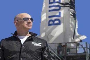 جف بزوس با راکت ساخت «بلو اورجین» به فضا میرود