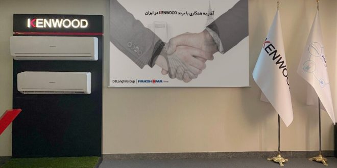 ورود برند کنوود به بازار ایران