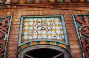 بی مهری به گراند هتل برند گردشگری قزوین