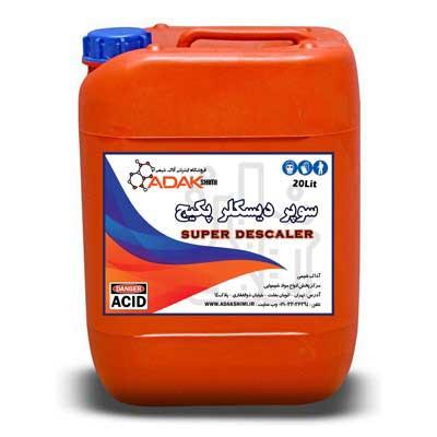 اسید کلریدریک چیست؟؟؟