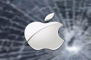 برند اپل کارمند افشاگر خود را اخراج کرد
