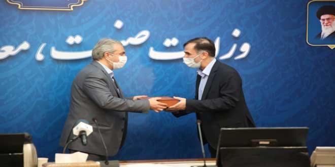 انتصاب معاون وزير صمت و رييس سازمان توسعه تجارت ايران