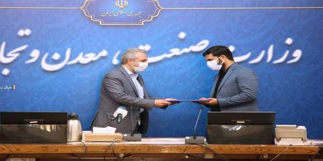 انتصاب معاون وزیر صمت و رییس سازمان توسعه تجارت ایران