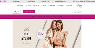 خرید آنلاین لباس سایز بزرگ زنانه از سایت سکسن