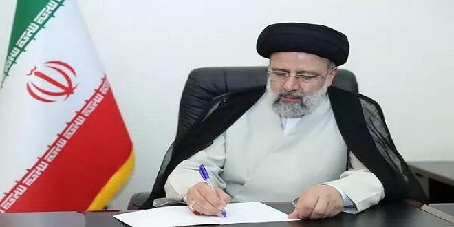 مصوبه حمایت از ترویج نامها و نشانههای اسلامی ـ ایرانی ابلاغ شد