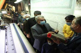 سفر وزیر صنعت به مرکزی از رفع موانع صادرات سنگ تا حمایت دولت از گل کاران