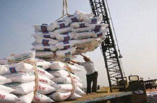 ثبت سفارش برنج آزاد شد
